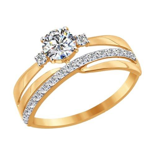 Как сдать выгодно золотое кольцо в ломбард